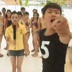 Devido a Ciúme, Chinês Arranca Biquíni de Namorada