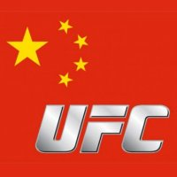 UFC Invade a China