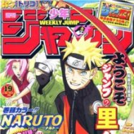 Download Naruto Mangá 442 - Última Aposta